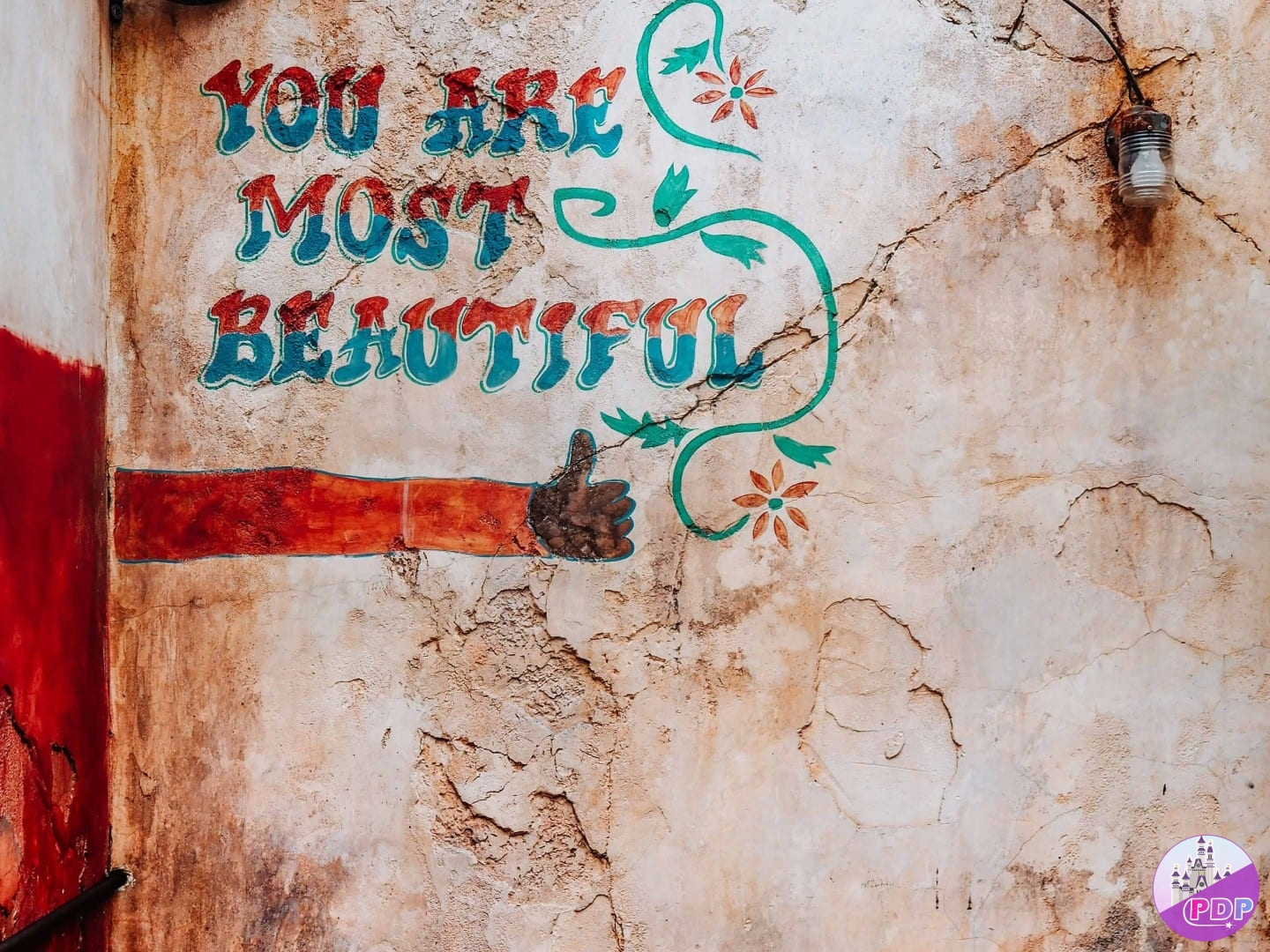 You are Most Beautifull Wall